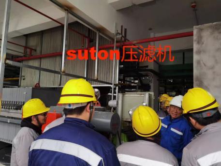 四台XAYZ70/1000-U压滤机在重庆顺利安装交付用于甲醇物料过滤
